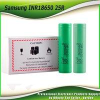 Cheap INR18650 25R Best INR 18650 25R