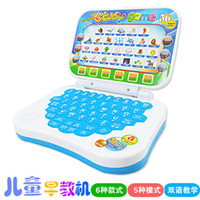 Wholesale Kid Bilingual Learning Machine Baby Children Educational Electronic Toy Computer Notebook Tablet Laptop Study Pad hql