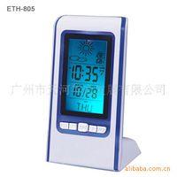 Wholesale Electronic calendar Meteorological Weather Station Clock