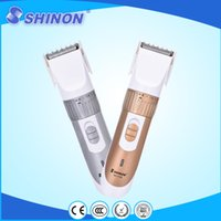 Wholesale Small size blade adjustable rechargeable two colors Shinon SH hair trimmers