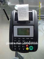 Wholesale Remote receipt printer SMS GPRS way