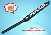Wholesale Full carbon fiber bicycle highway fork fork racing carbon fork