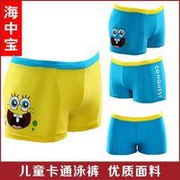Wholesale Genuine new children s cartoon boys swimming trunks swimsuit big boy children baby boy swimwear