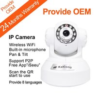 Wholesale Indoor Wifi ip camera Ipcam Motion Detection Mobile Network Night Vision Ipcamera KaiCong Sip1601 By EMS