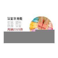 bamboo medicine - Silent love home medium and small medicine box of colorful plastic hand drug drug multi layer storage box