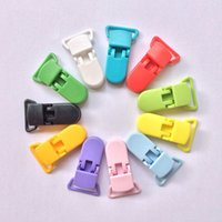 Wholesale 20mm Baby Pacifier Clip Plastic Clip Infant Plastic Pacifier Clip Holder Toddler Transparent Soother Clip For newborn HX