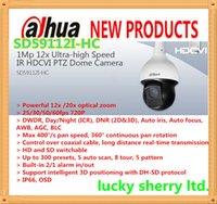 ac pal - SD59112I HC Dahua MP p HDCVI PTZ Dome Camera x Zoom v AC IP66 m Infrared Alarm Audio Auto recognition