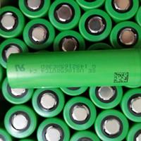 Wholesale IN STOCK High drain VTC4 battery SE US18650VTC4 v lithium battery mah A for Sony genuine sony vtc4
