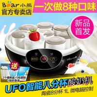 Wholesale Bear Bear yogurt machine SNJ A10K5 smart thermostat household automatic fermentation ceramic cup points