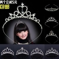 beautiful tires - 2015 diamond crown girl tire and the beautiful princess wedding dress the bride adorn article choose one