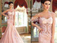 Cheap 2015 A Line Pink Wedding Dresses Lace Sweetheart Neckline Floor Length Sleeveless Applique Beads Arabic Abaya Kaftan Dubai Wedding Dress
