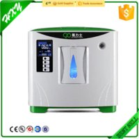 Wholesale 8Kg portalbe Health Care OXYGEN CONCENTRATOR GENERATOR HOME Free and Fast Ship by DHL Air Purifiers