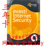 authorized version - 3 years user Avast2016 antivirus software Network security version of multilingual authorized license file