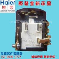 Wholesale Rongsheng Meiling Rongshida Samsung Haier Hisense refrigerators Xinfei starter starters TY QZ Universal