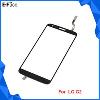 Cheap lg g2 glass Best lg g2 digitizer