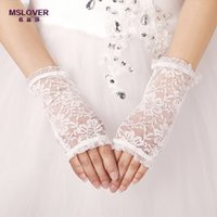 Wholesale 2016 bride wedding elegant atmosphere Cheap fingerless lace gloves embroidered transparent white decorative gloves HY00118