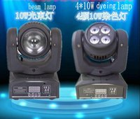 Wholesale 4pcs LED Mini RGBW Double Face Led Moving Head Light Special Wash Effect light V V for DJ party groggery Christmas