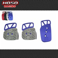 Wholesale OMP Sports MT Pedal Kit for honda civic