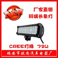 Cheap Factory direct double 72W LED strip light LED work light car searchlights flood and spot optional