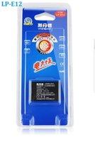Cheap lp-e6 Best iii batteries