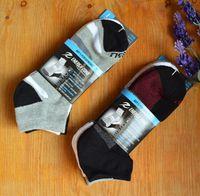 All code the four seasons - 2015 socks kids men socks bottom of the towel Ship socks Three pairs of combination cotton socks printed socks four seasons can wear TW11