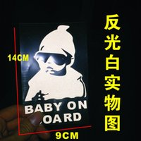 Tail baby changing board - Special MaiChao child on board sticker Baby reflective warning post convenient paste children car reflective white real figure