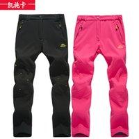 Wholesale Thermal Fleece Men Cotton Camping Hiking Pants Sportwear Athletic Soccer Training Sweat Pants Trousers pant pants On Sale