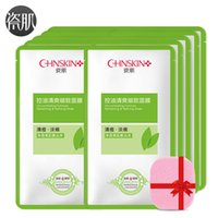 Wholesale CJ Refreshing Oil Control Refining Mask g Piece male Ms Moisturizing Acne Acne Indian Mask