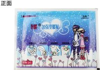 Wholesale Factory Supply Price Heating Pad Winter Warm Paste B15