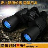 best high power binoculars - Manufacturers supply high quality high power high definition night vision binoculars x50 non IR best selling models