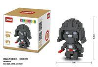 auction toys - Hot Linkgo Connection Blocks Darth vader DIY Building Bricks Star wars Auction Figures Yoda Model Toys D Anime Juguete Kids Toys68165
