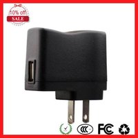 Cheap wall charger Best AC Power Adapter