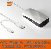 Cheap High quality OTG+TWO HUB+USB Ultra Mini USB 2.0 HUB Super Speed Support OTG Function for Android Phone Tablet NEW!
