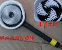 Wholesale Rotary automatic brush with water automatic car wash brush with water soft bristle car wash brush
