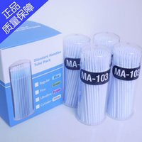 Wholesale Dental Dental Disposable Micro APPLICATOR Brush One off Micro small Brushes Applicator mm White for Cylinder MA103