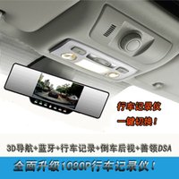 1 channel 2.5 HD car dvr Rear view mirror navigation gps driving recorder bluetooth rear view function big one piece machine
