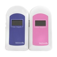 Wholesale 2 New Fetal Doppler MHz w LCD Display BabySound B with CE FDA Best Gift