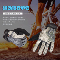 Wholesale New Outdoor Sports Gloves D Dynamic Camouflage Breathable Slip Resistant Gloves Warm Gloves Full Finger Gloves Cycling Gloves Camouflage G