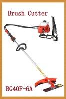 grass cutter - brush cutter grass cutter CG430