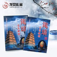 Wholesale Shipping Tao Xun beginner tutorial video teaching materials necessary two DVD discs a textbook book