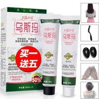 ammonia plant - Permanent Hair Color Cream Ammonia Free Hair Dye Dark Brown Black plant Hair Care Styling tool Kpacka makeup hair chalk paint