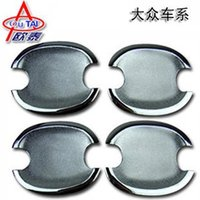 Wholesale Vw bowl door wrist abs bowl