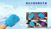 Wholesale New Double sided Microfiber Soft Mitt Car Beauty Tool Wash Mitten Washing Glove Cleaning Brush cm