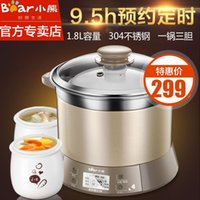 Wholesale Bear Bear DDZ B18A1 electric slow cooker electric cookers three porcelain gall stainless steel soup pot porridge pot