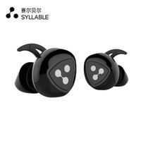 Wholesale Syllable D900 Headphone Wireless Bluetooth Sports Headsets With Charging Stand For Android ios ipad Tablet Black White BY DHL