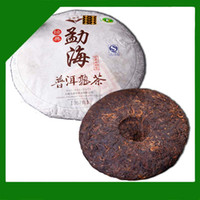 Wholesale Hot sale Chinese Puer Tea g Ripe Pu erh Cake Tea Classic Menghai Yuannan Pu er Vintage Old Pu er Drop Shipping