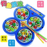 Wholesale Four electric music electric magnetic fishing toy fishing quadruple rotation will sing Taobao selling