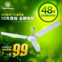big ceiling fans - Watson FC49 big fan of home fans muted iron leaf modern ceiling fan inch roof fan