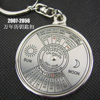 ball glass company - Chinese English calendar Keychain calendar key chain key ring promotional gifts company