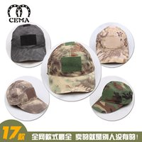 baseball equip - Trading horse outdoor sports camouflage military fans equipped with Velcro baseball cap spot Youpin deals